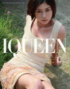 """IQUEEN Vol.2 真木よう子 """"A DAY OF SUMMER""""/真木よう子[Blu-ray]【返品種別A】"""