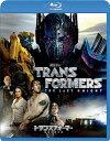 トランスフォーマー/最後の騎士王/マーク・ウォールバーグ[Blu-ray]【返品種別A】