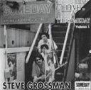藝人名: S - ライヴ・アット・ザ・サムデイ Volume.1/スティーヴ・グロスマン[CD]【返品種別A】