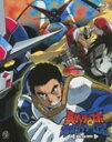 【送料無料】真ゲッターロボ対ネオゲッターロボ Blu-ray Disc/アニメーション[Blu-ray]【返品種別A】