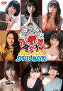 【送料無料】肉食女子部 Special DVD-BOX/森下悠里[DVD]【返品種別A】