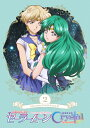 Rakuten - 【送料無料】「美少女戦士セーラームーンCrystal SeasonIII」DVD【通常版】2/アニメーション[DVD]【返品種別A】