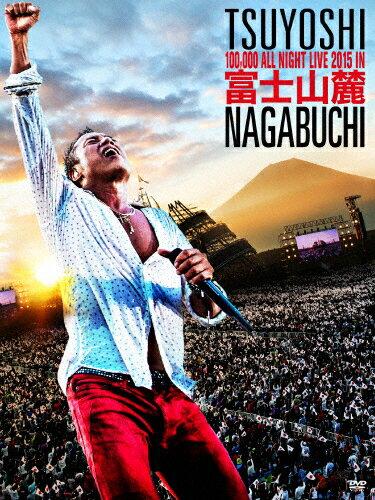 【送料無料】富士山麓 ALL NIGHT LIVE 2015/長渕剛[DVD]【返品種別A】