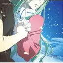 【送料無料】交響詩篇エウレカセブン -ポケットが虹でいっぱい- MUSIC COLLECTION/アニメ主題歌[CD]【返品種別A】