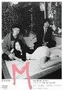 【送料無料】M/美元[DVD]【返品種別A】