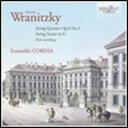 Composer: A Line - ヴラニツキー:弦楽のための室内楽曲集【輸入盤】▼/アンサンブル・コルディア[CD]【返品種別A】