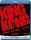 キングコング(1976)/ジェシカ・ラング[Blu-ray]【返品種別A】