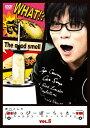 【送料無料】森川さんのはっぴーぼーらっきー VOL.6/森川智之[DVD]【返品種別A】