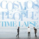Artist Name: U - TIME LAPSE/宇宙人(Cosmos People)[CD]【返品種別A】