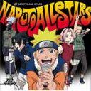 【送料無料】NARUTO ALL STARS/TVサントラ[CD]【返品種別A】