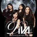 偶像名: Ta行 - 月の裏側(ジャケットD)/DiVA[CD+DVD]通常盤【返品種別A】