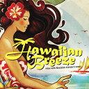 ハワイアン・ブリーズ -リラックス・ウィズ・ハワイアン・スタンダード・ソングス/オムニバス[CD]【返品種別A】