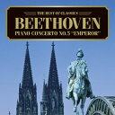 ベートーヴェン:ピアノ協奏曲第5番《皇帝》/ヴラダー(シュテファン)[CD]【返品種別A】
