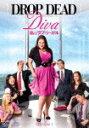 【送料無料】私はラブ・リーガル DROP DEAD Diva DVD-BOX/ブルック・エリオット[DVD]【返品種別A】