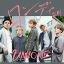 乐天商城 - [期間限定][限定盤]ロンディ(期間生産限定盤B)/UNIONE[CD]【返品種別A】
