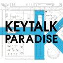 【送料無料】[枚数限定][限定盤]PARADISE(初回限定盤B)/KEYTALK[CD+DVD]【返品種別A】