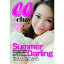 [枚数限定][限定盤]Summer Darling(初回限定...