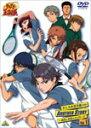 DVD>アニメ>オリジナルアニメ>作品名・た行商品ページ。レビューが多い順(価格帯指定なし)第3位