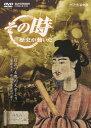 No.1391  理想社会への道