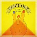 【送料無料】[枚数限定][限定盤]PEACE OUT(初回限定盤)/竹原ピストル[CD+DVD]【返品種別A】