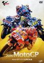 【送料無料】2016 MotoGP MotoGPクラス年間総集編/モーター・スポーツ[DVD]【返品種別A】