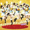 偶像名: Ya行 - ライジング・サン JAPAN!(Aパターン)/YGA[CD]【返品種別A】