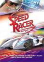 【送料無料】スピード・レーサー 特別版/エミール・ハーシュ[DVD]【返品種別A】