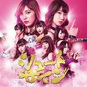 [枚数限定][限定盤][上新オリジナル特典:生写真]シュートサイン(初回限定盤/Type C)/AKB48[CD+DVD]【返品種別A】