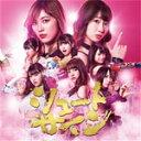 [限定盤]シュートサイン(初回限定盤/Type C)/AKB48[CD+DVD]【返品種別A】