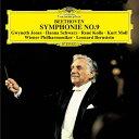 【送料無料】[枚数限定][限定盤]ベートーヴェン:交響曲第9番《合唱》/バーンスタイン(レナード)[SACD][紙ジャケット]【返品種別A】