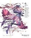【送料無料】 限定版 GRANBLUE FANTASY The Animation 6(完全生産限定版)/アニメーション DVD 【返品種別A】