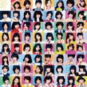 偶像名: A行 - この日のチャイムを忘れない/SKE48[CD]【返品種別A】