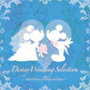 Disney Wedding Selection〜Eternal dream of Mickey and Minnie.〜/オムニバス[CD]【返品種別A】