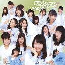 偶像名: Ta行 - 進め!フレッシュマン(タイプC)/Tokyo Cheer2 Party[CD]【返品種別A】