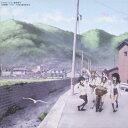 オリジナルビデオアニメーション「たまゆら」オリジナルサウンドトラック/中島ノブユキ[CD]【返品種別A】