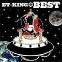 [枚数限定]ET-KING BEST/ET-KING[CD]...
