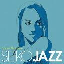 藝人名: S - 【送料無料】[枚数限定][限定盤]SEIKO JAZZ(初回限定盤A)/SEIKO MATSUDA(松田聖子)[CD]【返品種別A】