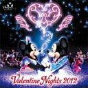 東京ディズニーシー バレンタイン・ナイト 2012/ディズニー[CD]【返品種別A】