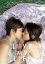 【送料無料】LOVE MY LIFE ラブ マイ ライフ【スペシャル・エディション】/吉井怜[DVD]【返品種別A】