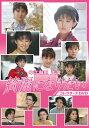 【送料無料】中江有里主演 綺麗になりたい コレクターズDVD/中江有里[DVD]【返品種別A】