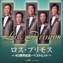 【送料無料】ロス・プリモス全曲集/ロス・プリモス[CD]【返品種別A】