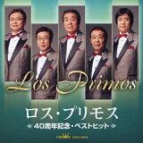 【】损失·purimosu全乐曲集/损失·purimosu[CD]【退货类别A】[【】ロス・プリモス全曲集/ロス・プリモス[CD]【返品種別A】]