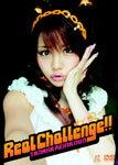 【送料無料】田中れいな Real Challenge!!/田中れいな[DVD]【返品種別A…...:joshin-cddvd:10134137