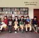 Other - 恋愛シンドローム/Brand New Vibe[CD]通常盤【返品種別A】