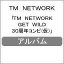 【送料無料】GET WILD Thanks 30th Anniversary(仮)/TM NETWORK[CD]【返品種別A】