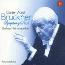 【送料無料】ブルックナー:交響曲第4番「ロマンティック」/ヴァント(ギュンター)[CD]【返品種別A】...