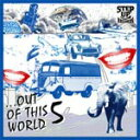 …out of this world 5/オムニバス[CD]【返品種別A】
