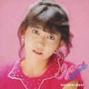 Idol Name: Ma Line - ゴールデン☆ベスト 松本伊代/松本伊代[CD]【返品種別A】