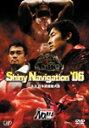 【送料無料】PRO-WRESTLING NOAH Shiny Navigation '06 9.9日本武道館大会/プロレス[DVD]【返品...
