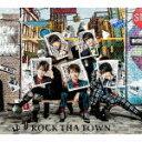 枚数限定 限定盤 ROCK THA TOWN(初回限定盤A)/Sexy Zone CD DVD 【返品種別A】